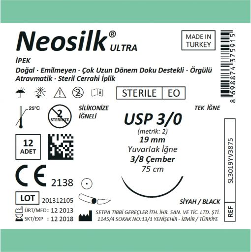 NEOSILK ULTRA SILK Box Label