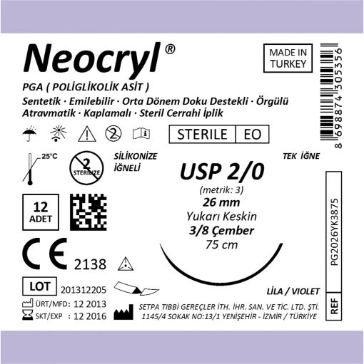 Neocryl PGA Suture Box Label